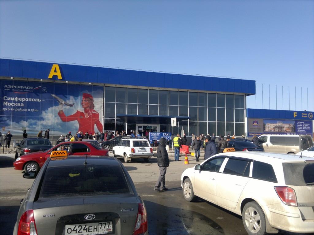 Симферопольский аэропорт за 2015 год уже принял 2,8 миллиона пассажир