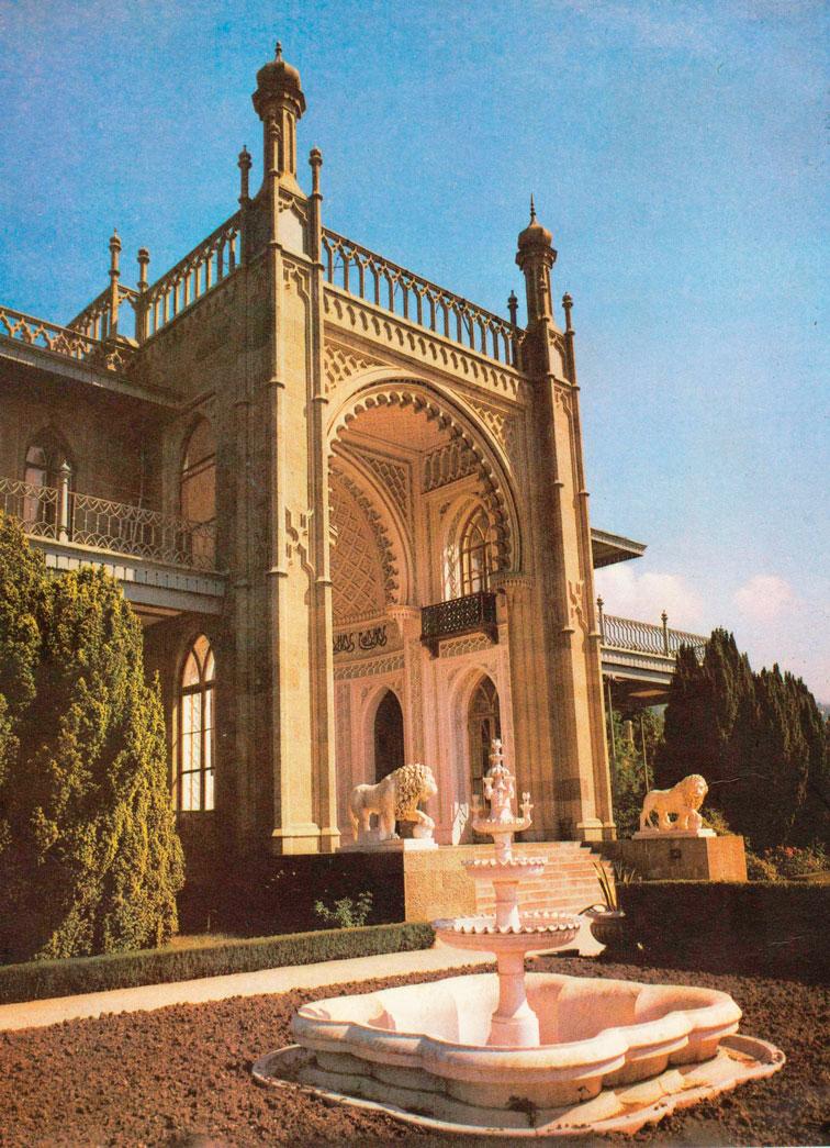 Южная терраса Воронцовского дворца (Фото: 1992 год)