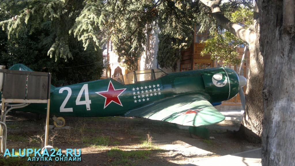 Самолёт Амет-Хана Султана