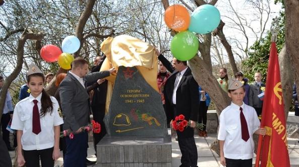 В Гаспре установили памятник «Героям-освободителям»