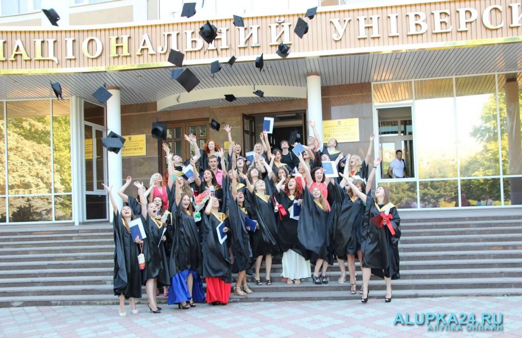 В Большой Ялте 22 апреля состоится студенческая ярмарка вакансий