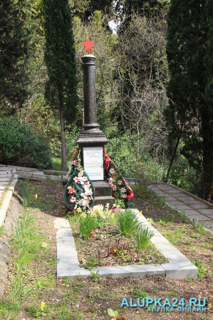 Памятник братьям Александру и Владимиру Гавыриным