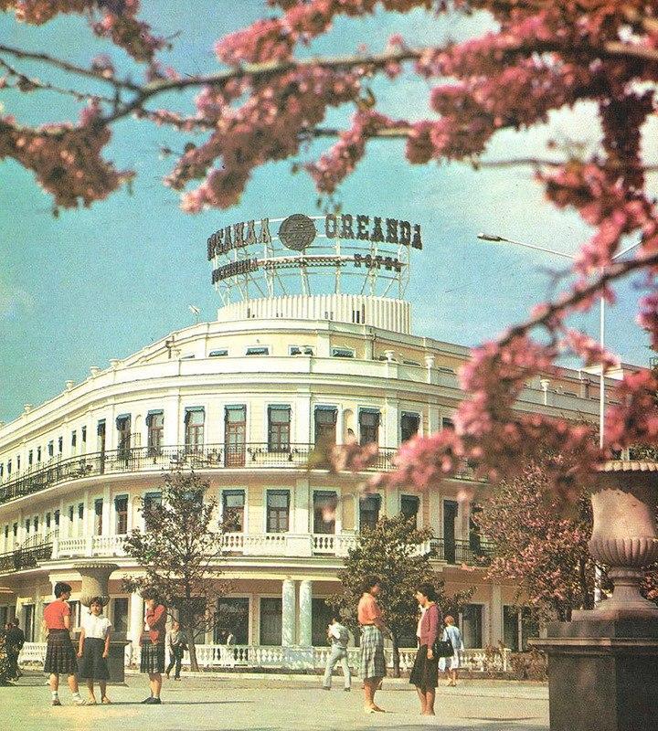 Весенняя Ялта в 1980-х годах: гостиница ореанда