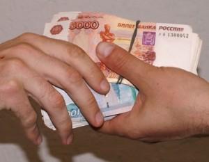 В Ялте ведётся расследование дела о взятке в размере 300 тысяч рублей