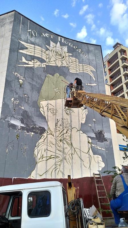 Граффити ко Дню Победы: начало работы