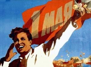С Днём солидарности трудящихся!!!