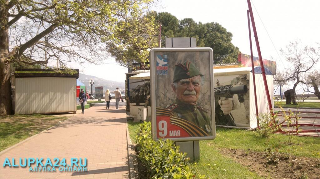 Ситилайты с изображением войны