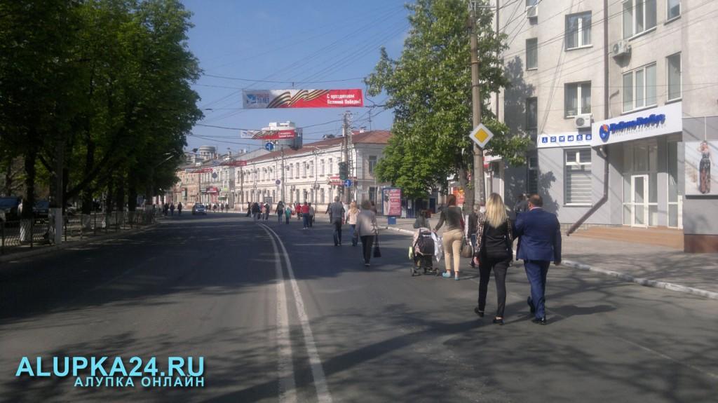 Движение транспорта 1 мая в центре Симферополя было ограничено