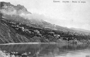 История Алупки в период Советской власти: предвоенные годы