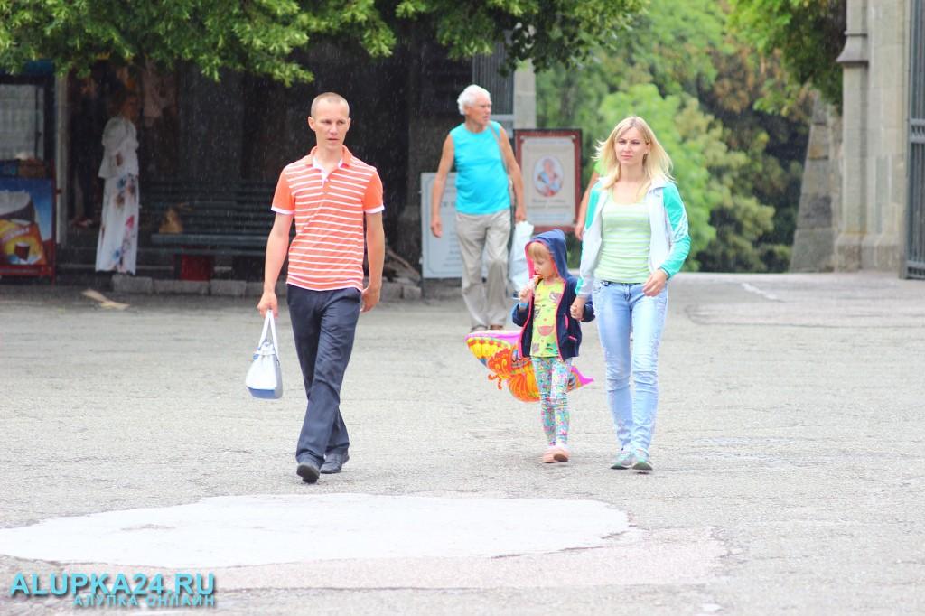 Ребёнок с родителями