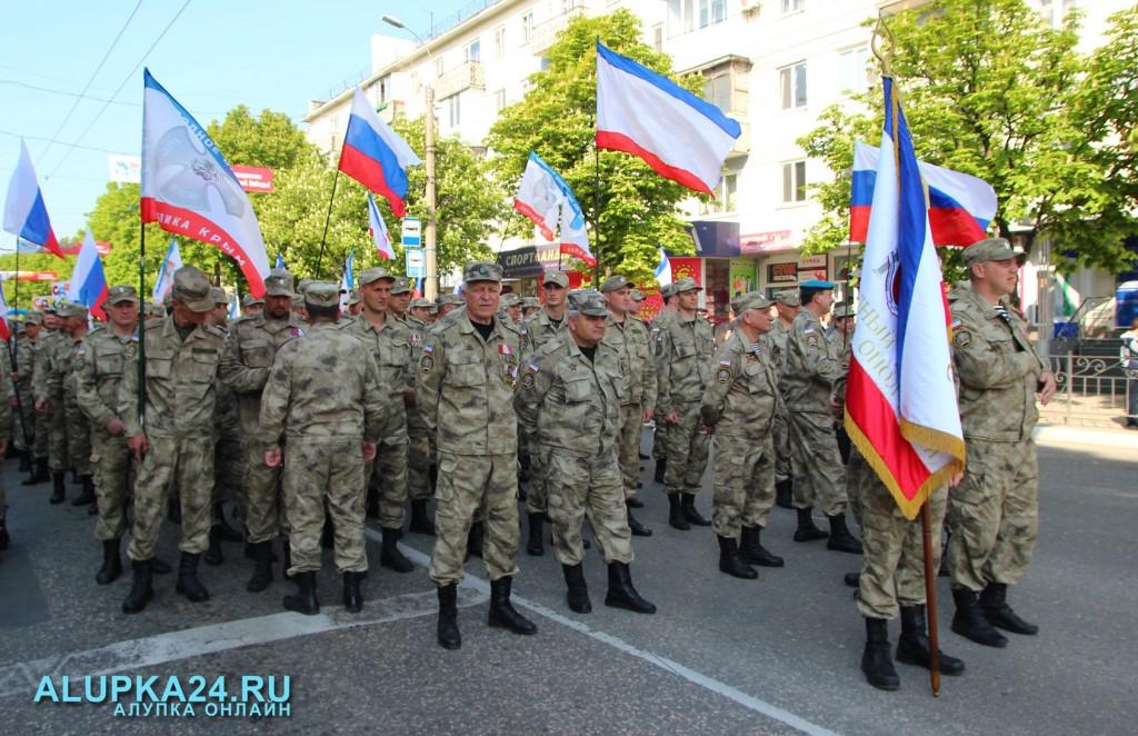 Колонна Народного ополчения Крыма