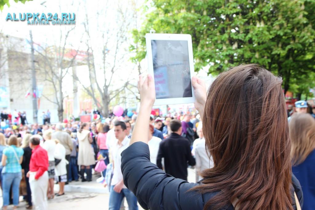 Зрители на параде