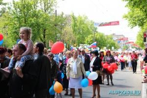 Первомайский парад в крымской столице