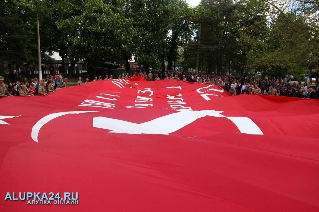 Знамя 3