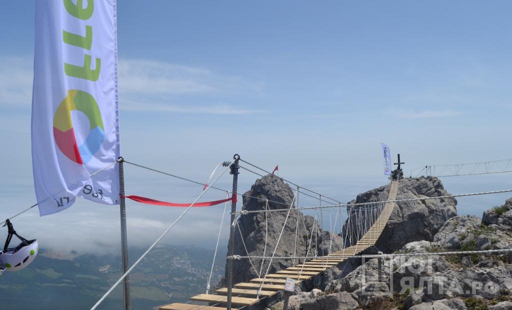 На Ай-Петри официально открыли экстремальный аттракцион «Подвесной мост»