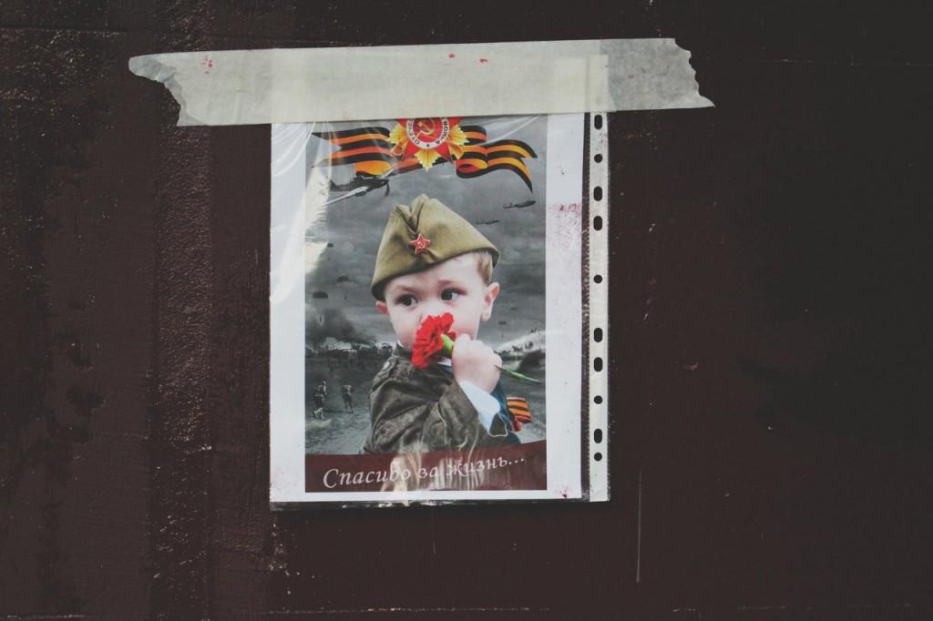 Макет, с которого рисовали граффити