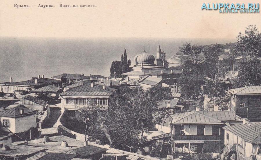 Вид на мечеть с хаоса