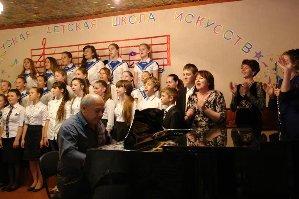 Отчётный концерт в школе искусств