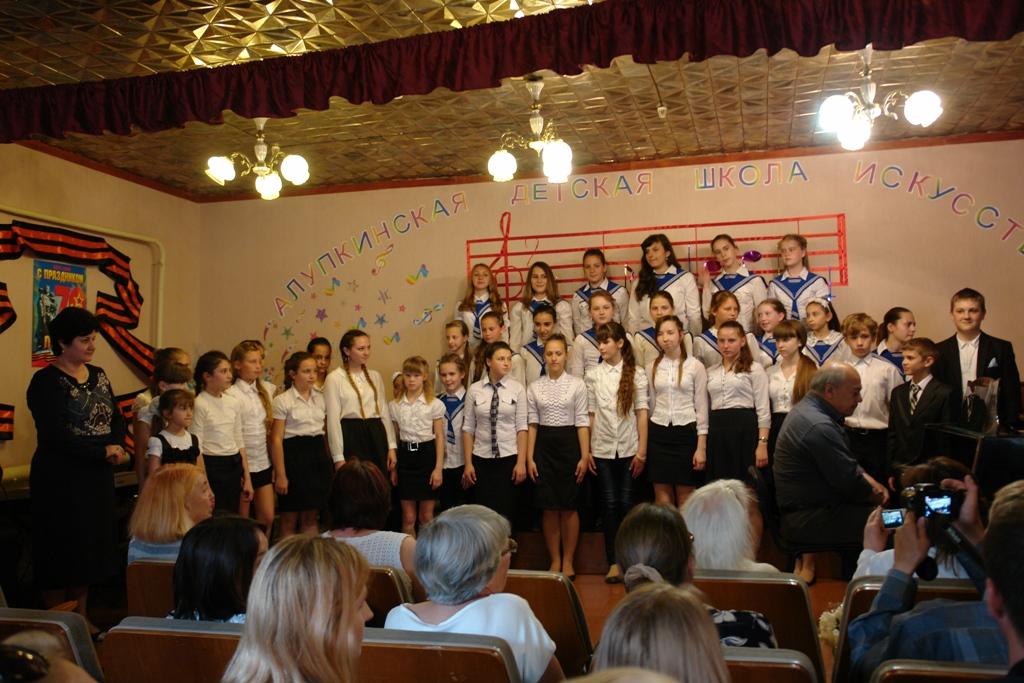 В Алупкинской школе искусств состоялся отчётный концерт