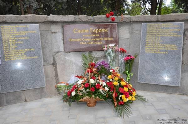 В Кореизе появился мемориал «Аллея Славы»