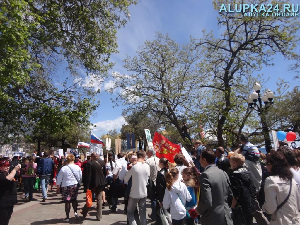 Парад Победы в Ялте 2015