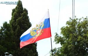 День России в Крыму: «Славься, страна! Мы гордимся тобой!»