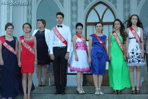 В Воронцовском дворце состоялся Выпускной вечер школы №1