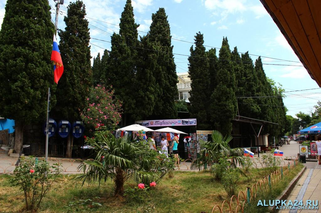 Флаги в Алупке