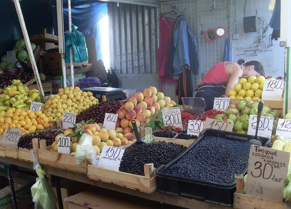 Цены в Ялте на фрукты и ягоды