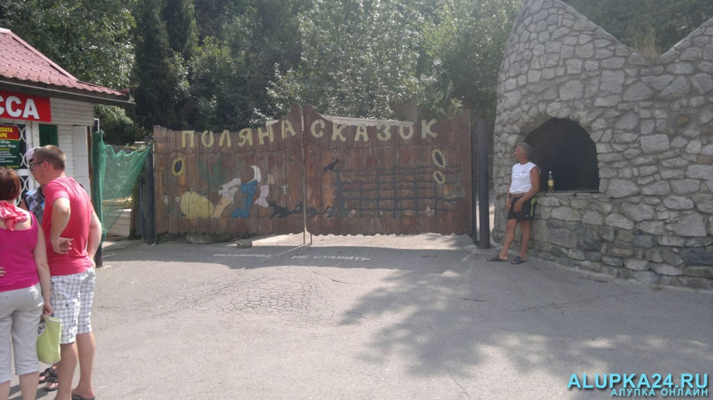 Ялтинцы пожаловались Наталье Поклонской на торговцев на «Поляне сказок»