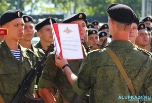 В Севастополе приняли присягу новобранцы
