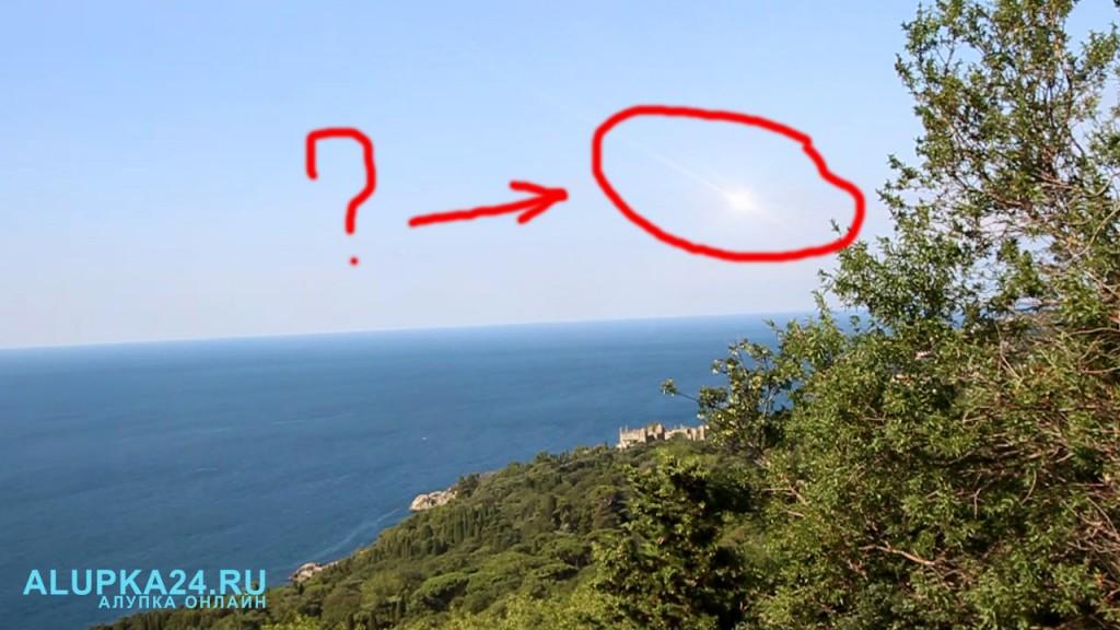 В Алупке турист заснял на видео неопознанный летающий объект