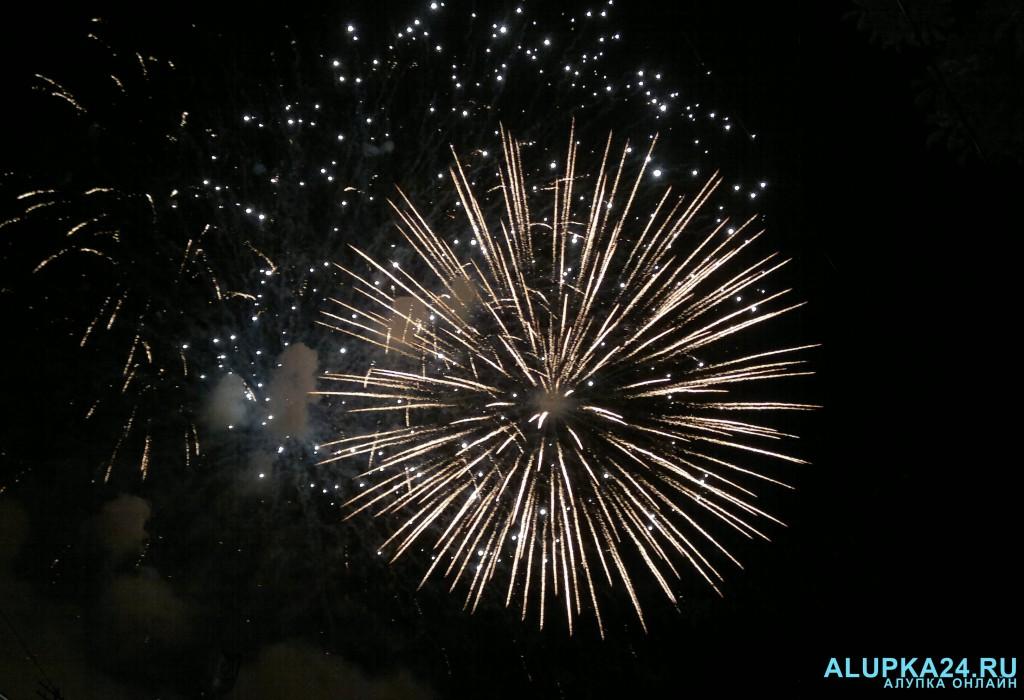 День города Ялта 2015 года: план мероприятий, День посёлка и День Гаспры