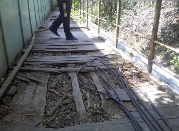 Ливадийский мост до восстановительных работ