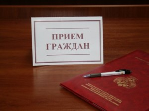 Зампрокурора Крыма проведёт приём граждан Большой Ялты