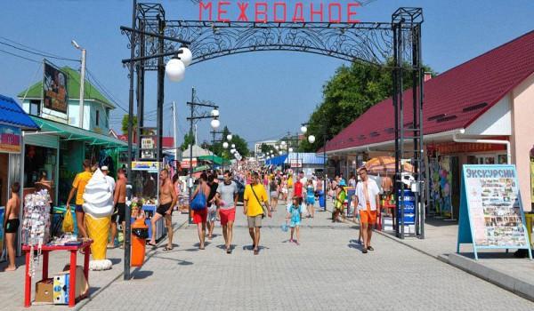 В Крыму появится ещё один аэропорт для приёма туристов