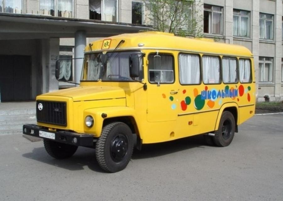 В Большой Ялте выделили 30 миллионов рублей на закупку школьных автобусов
