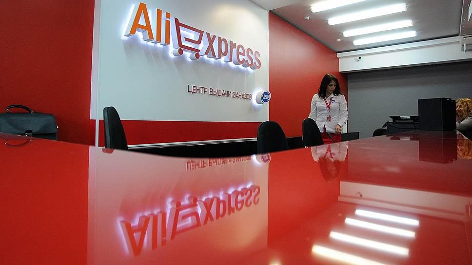 Крупнейший интернет-магазин AliExpress считает крымчан жителями отдельного государства