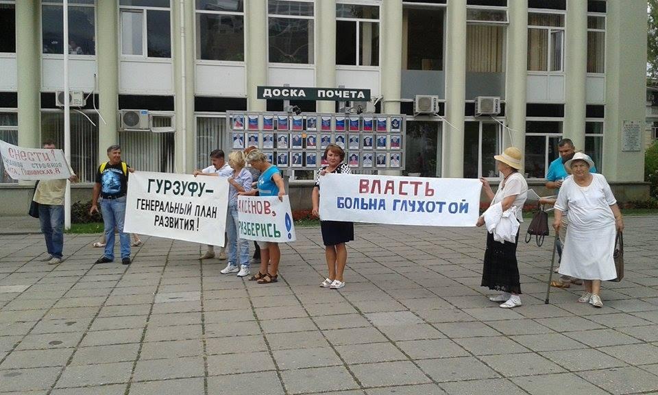 Алупкинцы рассказали о проблемах города на пикете у ялтинской горадминистрации 3