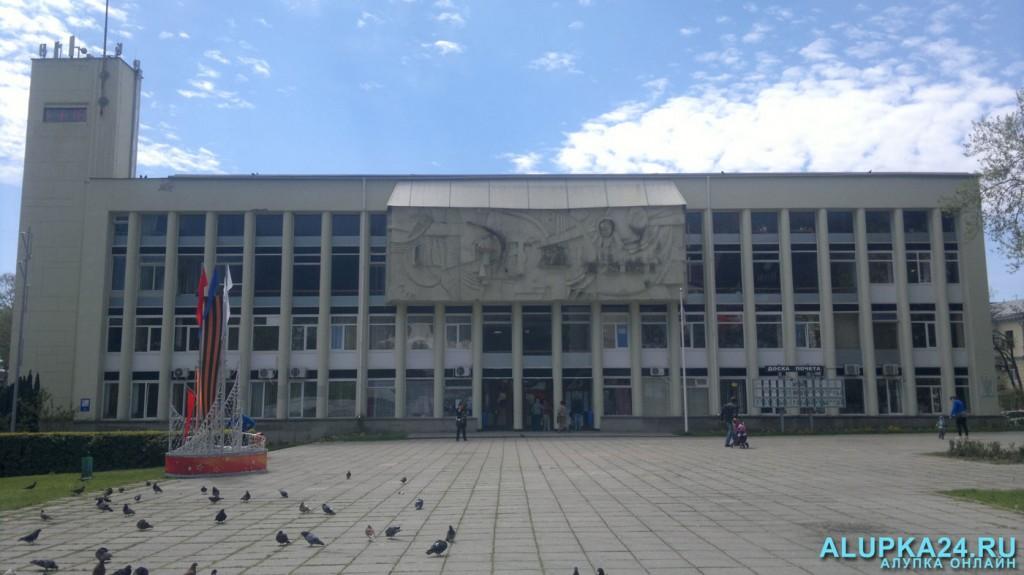 Алупкинцы рассказали о проблемах города на пикете у ялтинской горадминистрации