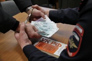 В Гурзуфе осудят замначальника полиции за взятку в 45 тысяч рублей