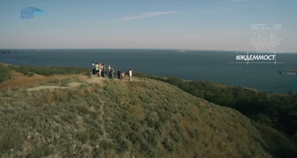 Крымский мост: В сети представили официальную видео-презентацию