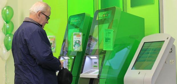 РНКБ запустил акцию для пенсионеров «Пенсия в РНКБ – отдых в Ялте»