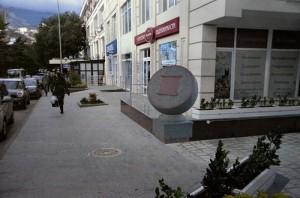 В Ялте установят памятный знак о присвоении ей статуса уездного города