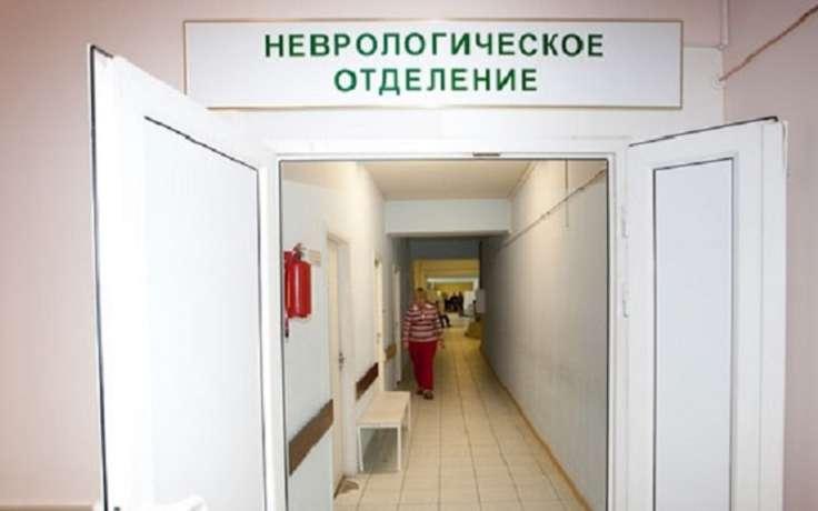 В неврологическом отделении Ливадийской больницы работают медсёстры-хамки