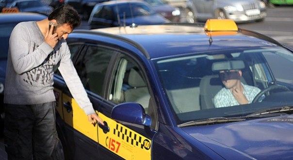 Что делать, если забыл личные вещи в такси