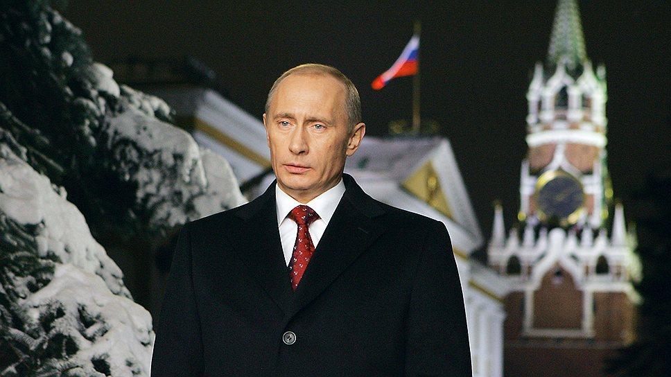 Фото новогоднее поздравление путина