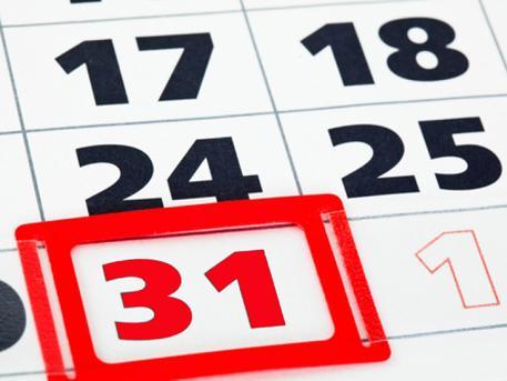 В Крыму объявили выходным днём 31 декабря