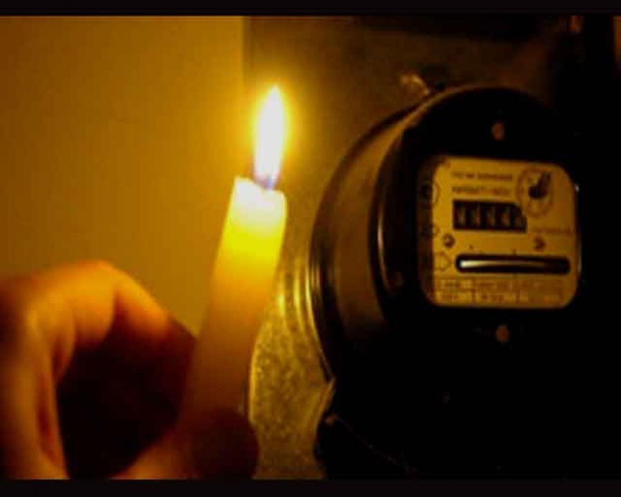 В Большой Ялте пересмотрят график подачи электроэнергии в негазифицированные дома