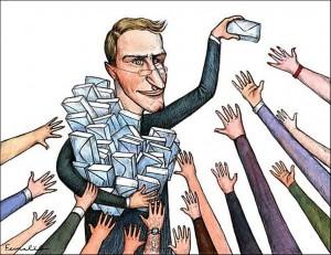 Зарплата 24 тысячи рублей